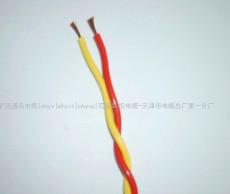 屏蔽雙絞線ZR-RVS2*6儀器儀表專用電纜