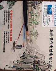 低烟无卤阻燃视频电缆WDZ-SYV,WDZ-SYY