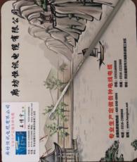 天津ASTP-120Ω双绞屏蔽型电缆厂家