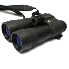 科鲁斯KELUSI 双筒夜视仪4x50红外微光高清高倍夜视望远镜780450