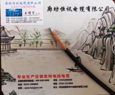 聚氯乙烯绝缘控制电缆 kvv kvvp