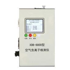 空氣負離子濃度檢測儀XDB-6800