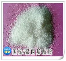 陽離子聚炳烯酰胺作用