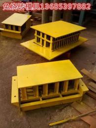 保温砖模具 保温砌块砖模具价格