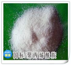 生活污水阳离子聚丙烯酰胺(PAM)厂家