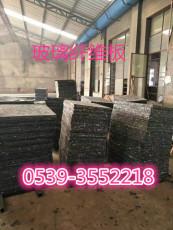 水泥砖玻璃纤维板厂家价格