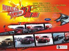 广州展会宣传单印刷