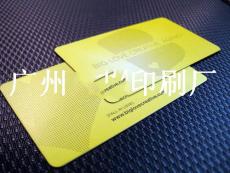 广州名片印刷