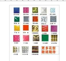 深圳市光明新區彩鋼扣板價格