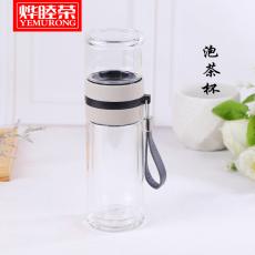 烨睦荣玻璃杯子HKB309泡茶杯