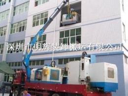 坪山大工业区随车吊出租 8吨 12吨 15吨18吨