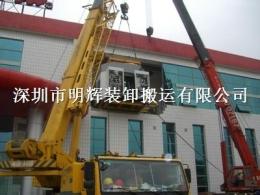 坪山吊车出租 20吨 35吨 50吨 100吨 300吨