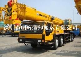 龙岗吊车出租25吨 35吨 50吨 100吨 300吨