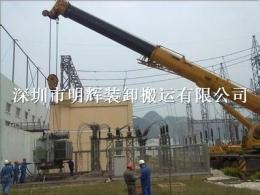 大鹏新区20吨 35吨 50吨 100吨 300吨吊车出