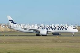 芬兰航空AY欧洲优惠/俄罗斯优惠