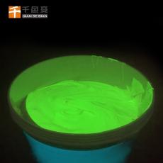 东莞黄绿夜光油漆吸光达到饱和在暗处可以自发光环保节能夜光涂料