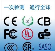 一般做一份ce认证要多少钱,CE发证机构要多久