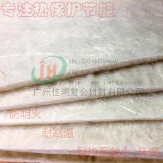 气凝胶毡|纳米气凝胶|干法气凝胶|气凝胶保温棉|二氧化硅气凝胶板