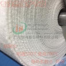 玻纤保温棉|电器保温棉|气凝胶专用毡|家电隔热棉|玻璃纤维针刺毡