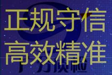 惠州市小叶紫檀检测木材木种鉴定