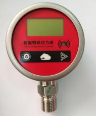 TK80泰科公司 智慧消防水壓監測