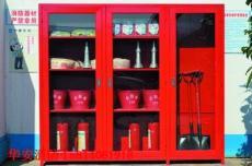 深圳消防工具柜尺寸