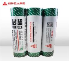 SBS改性沥青防水材料