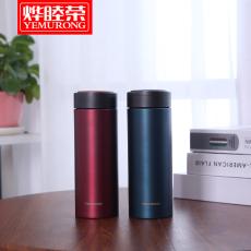 燁睦榮好口杯HKB508保溫杯子