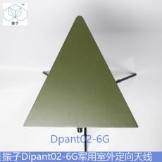 军用玻璃钢室外测向定向天线200MHz-6GHz