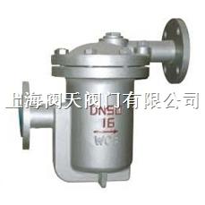 钟型浮子倒置桶式疏水阀ER系列