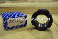 ZMV40锁紧螺母,ZMV35L锁紧螺母