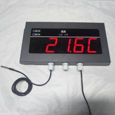 溫度顯示儀
