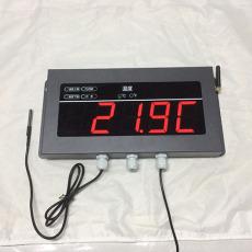 LED溫度顯示儀