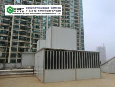 热泵机组噪声治理施工方案