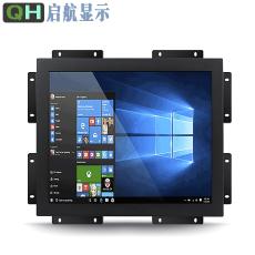 嵌入式显示器QH170M001