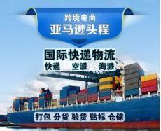 东莞到香港物流公司,东莞到香港货运专线,东莞发货到香港