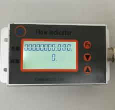 氮氣流量計