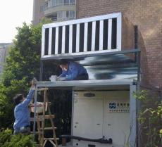 空调设备噪声治理工程