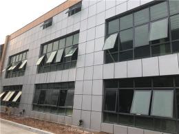 铝单板-铝幕墙