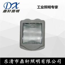 DDZG-AE211-50W壁挂式LED防爆泛光灯加油站