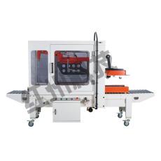 HZ5050自動折蓋封箱機(高端型)