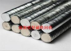 深圳市钕铁硼磁铁回收