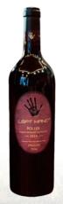 左掌皮洛克西拉赤霞珠葡萄酒