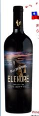 艾琳诺佳美娜酿酒师特选葡萄酒