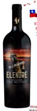 艾琳诺赤霞珠酿酒师特选葡萄酒