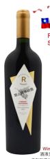 勒恩赤霞珠特级珍藏葡萄酒