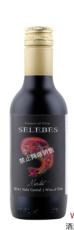 西里伯斯梅洛葡萄酒