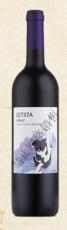 勒斯塔西拉葡萄酒