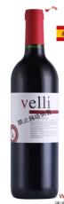 緯利紅葡萄酒
