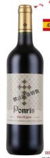 龐瑞斯紅葡萄酒